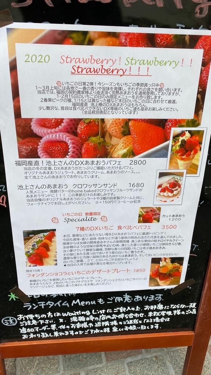 f:id:JAPANUNIT:20200218172329j:plain