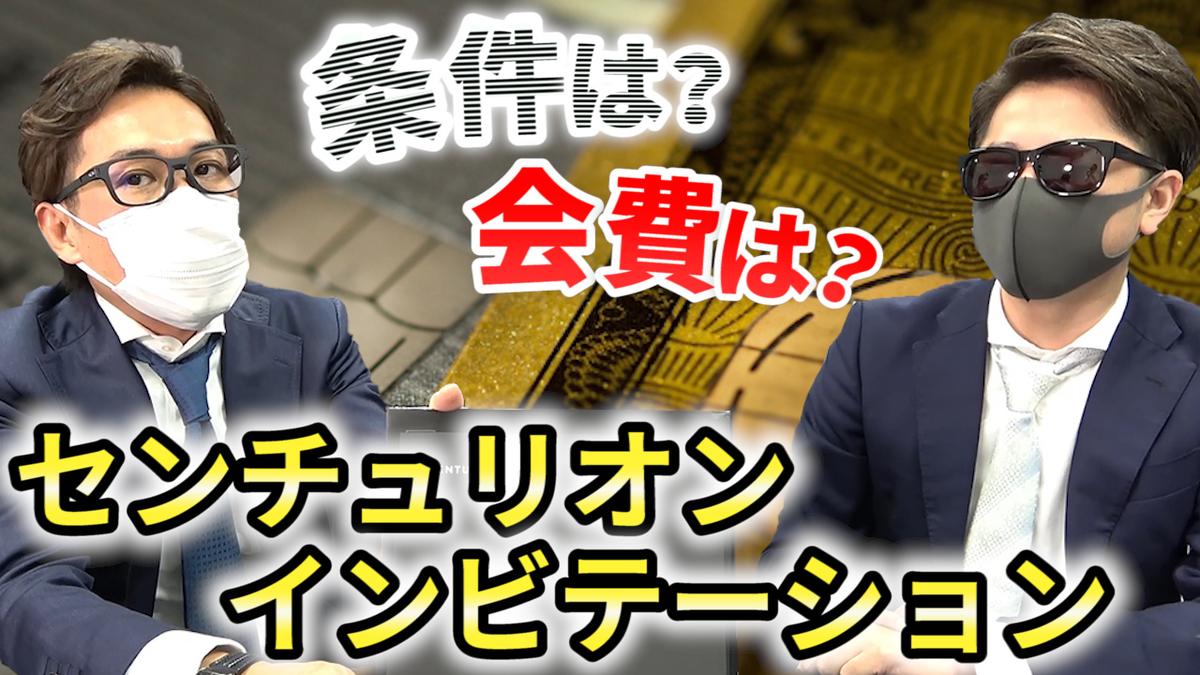 f:id:JAPANUNIT:20200228020611j:plain