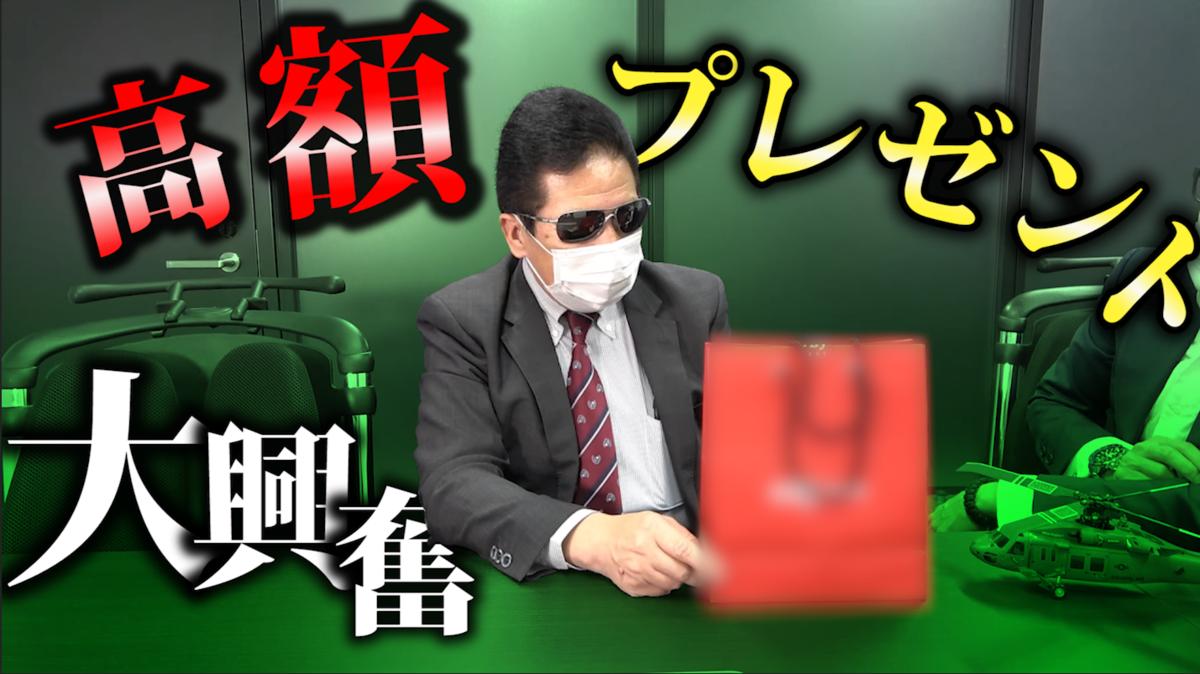 f:id:JAPANUNIT:20200302164820p:plain
