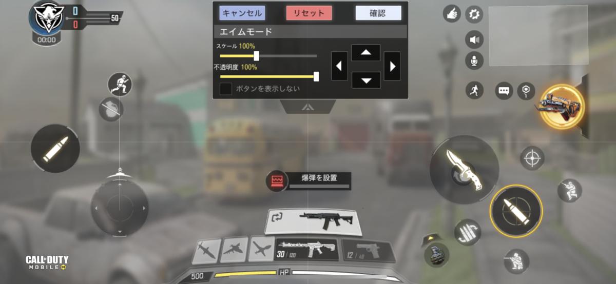 f:id:JAPANUNIT:20200323115556p:plain