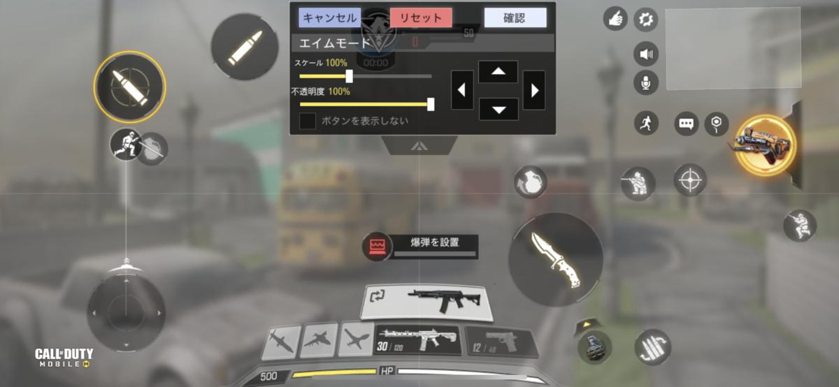 f:id:JAPANUNIT:20200323120443p:plain