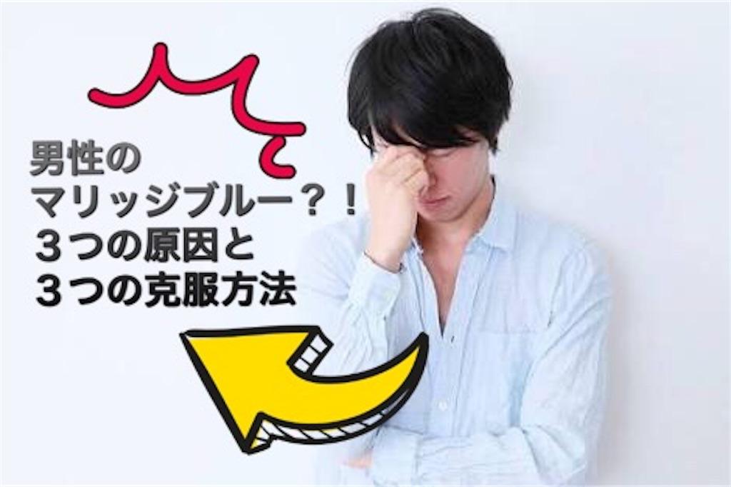 f:id:JAPANmachida:20171012210830j:image