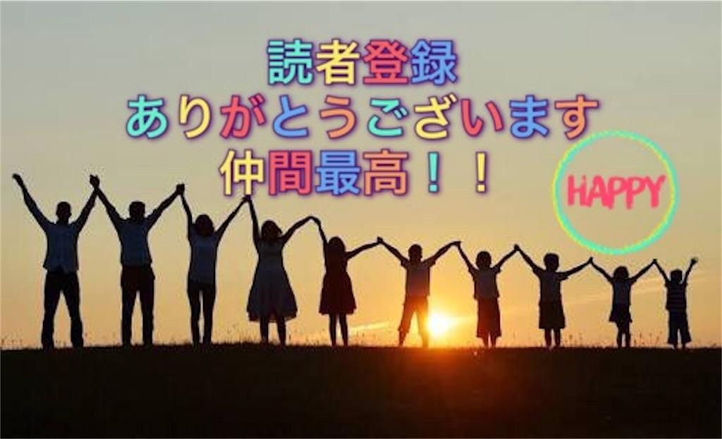 f:id:JAPANmachida:20171013213431j:image