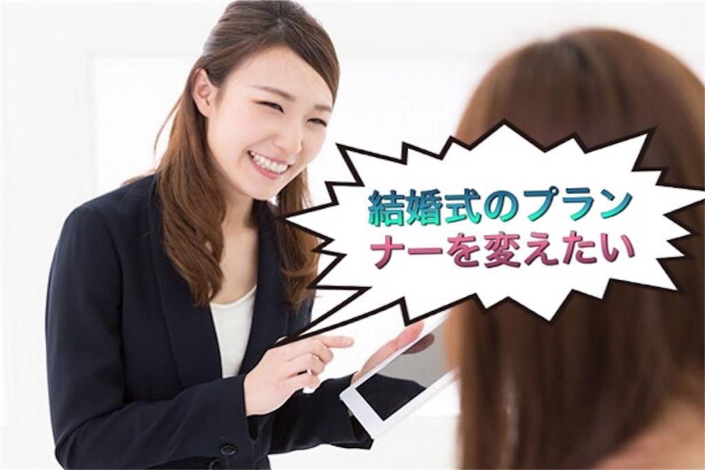 f:id:JAPANmachida:20171018215608j:image