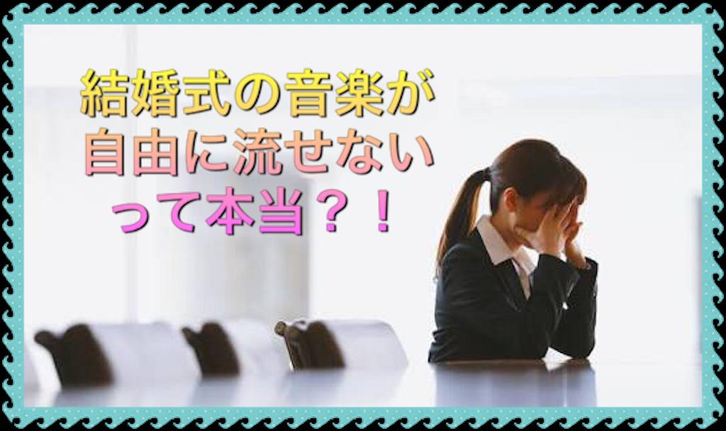 f:id:JAPANmachida:20171020223332p:image