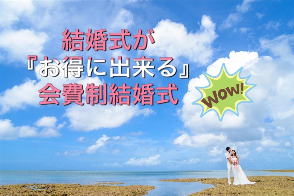 f:id:JAPANmachida:20171027211840j:image