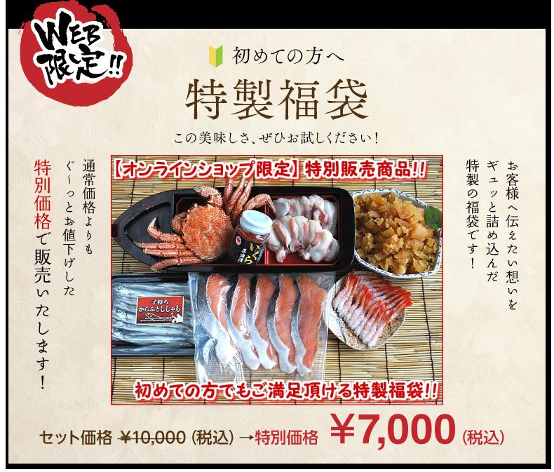f:id:JAPANmachida:20171030180429p:plain