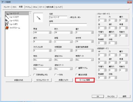 f:id:JAPANweb:20160225233247p:image