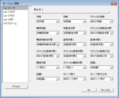 f:id:JAPANweb:20160225233248p:image