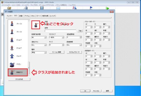f:id:JAPANweb:20160806152158p:image