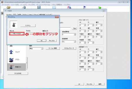 f:id:JAPANweb:20160806152159p:image