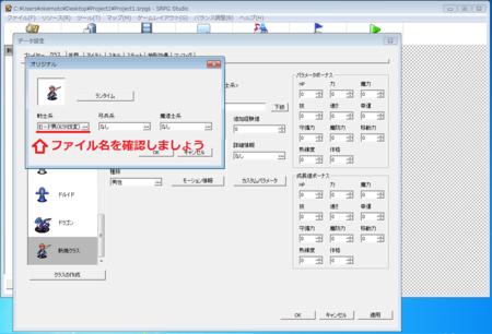 f:id:JAPANweb:20160806152201p:image