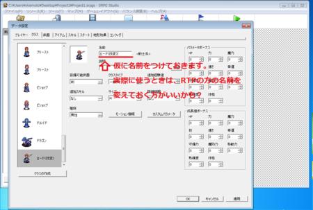f:id:JAPANweb:20160806152202p:image