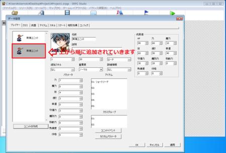 f:id:JAPANweb:20160806155028p:image