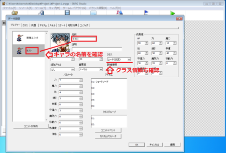 f:id:JAPANweb:20160806155031p:image