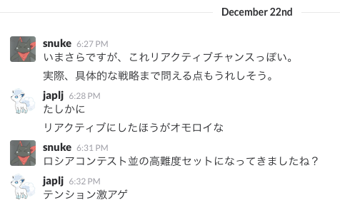 f:id:JAPLJ:20161225040107p:plain