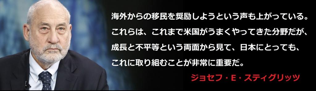 f:id:JAPbuster:20160423032252j:plain