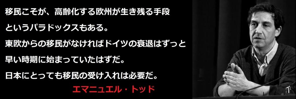 f:id:JAPbuster:20160501014316j:plain