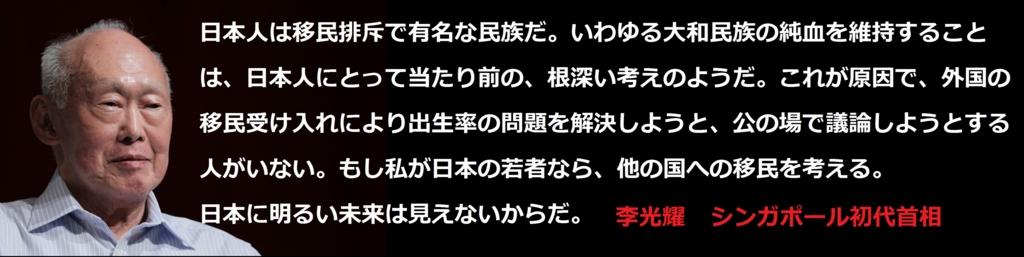 f:id:JAPbuster:20160501015535j:plain