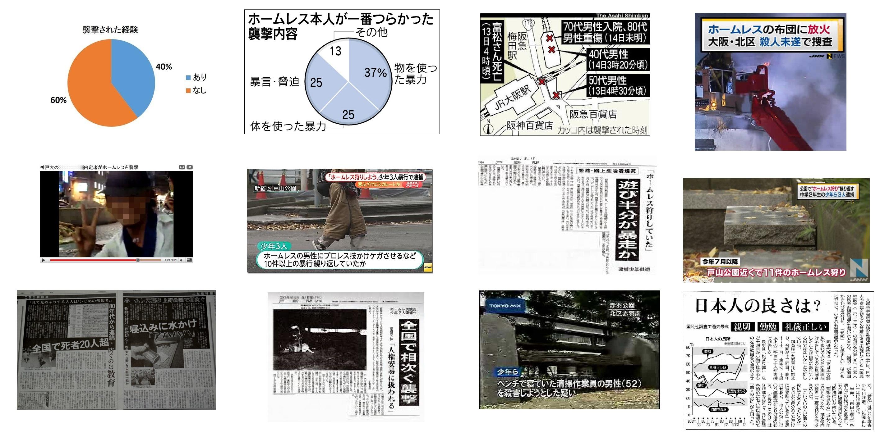 f:id:JAPbuster:20160504124254j:plain
