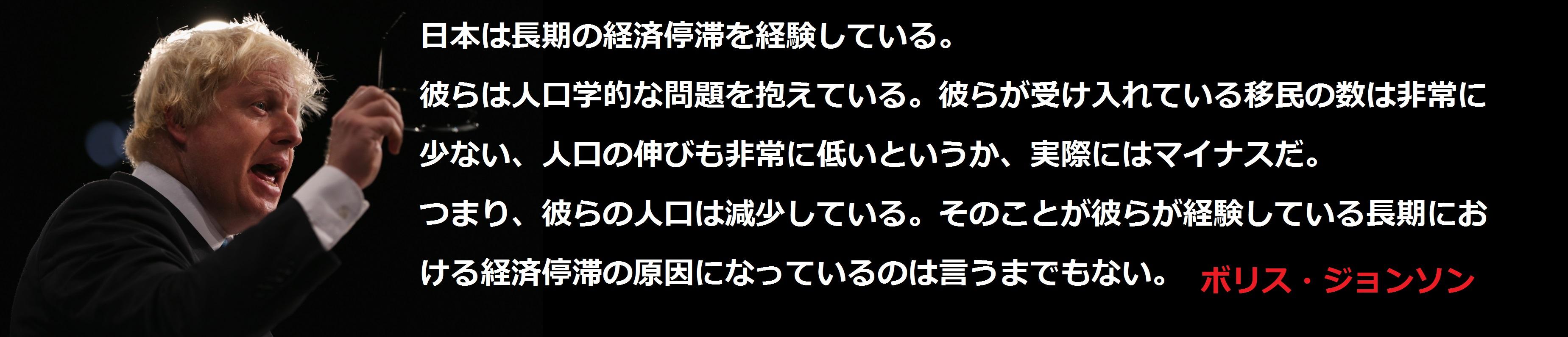 f:id:JAPbuster:20160513083219j:plain
