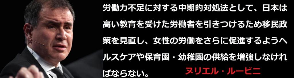 f:id:JAPbuster:20160513201724j:plain