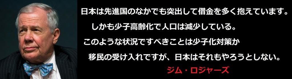 f:id:JAPbuster:20160513201728j:plain
