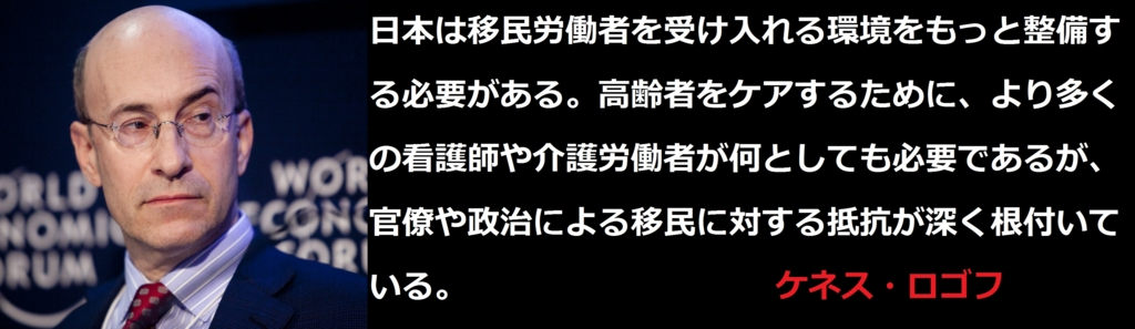 f:id:JAPbuster:20160513201744j:plain
