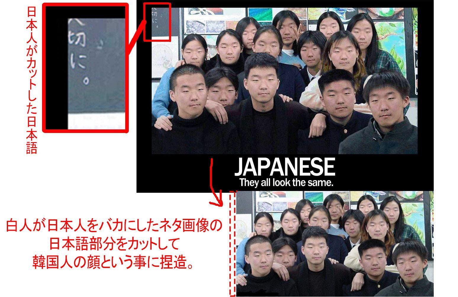 f:id:JAPbuster:20160605060810j:plain