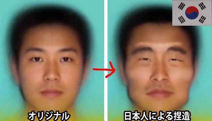 f:id:JAPbuster:20160605060811j:plain