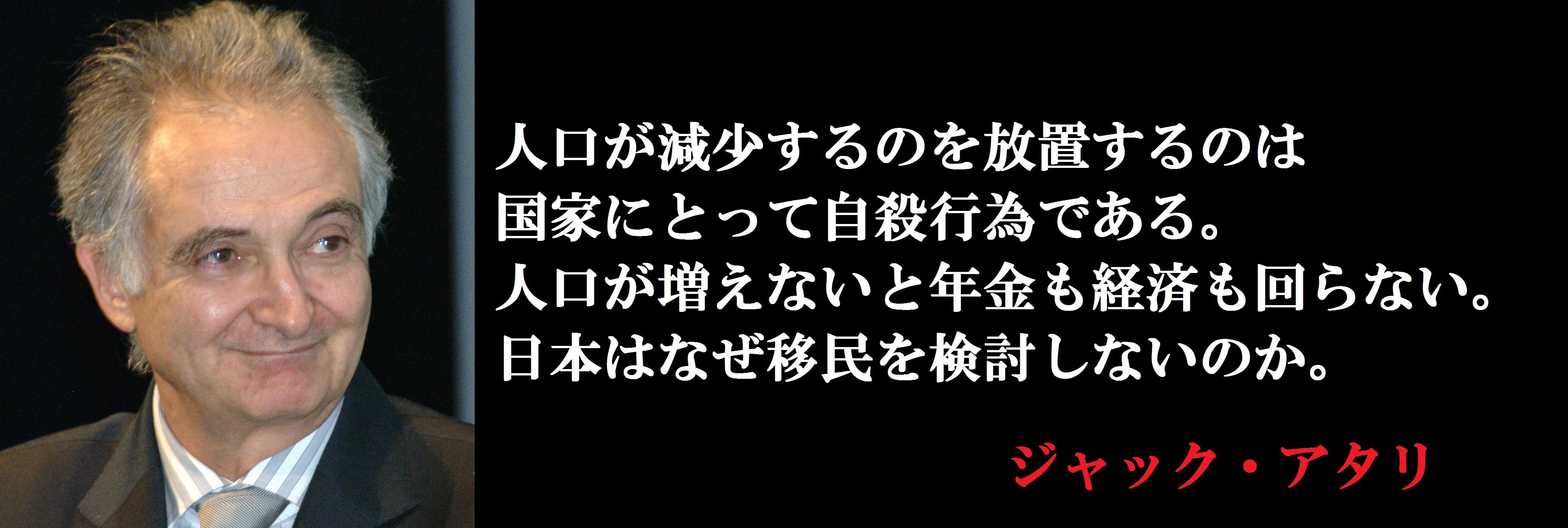 f:id:JAPbuster:20160908180127j:plain
