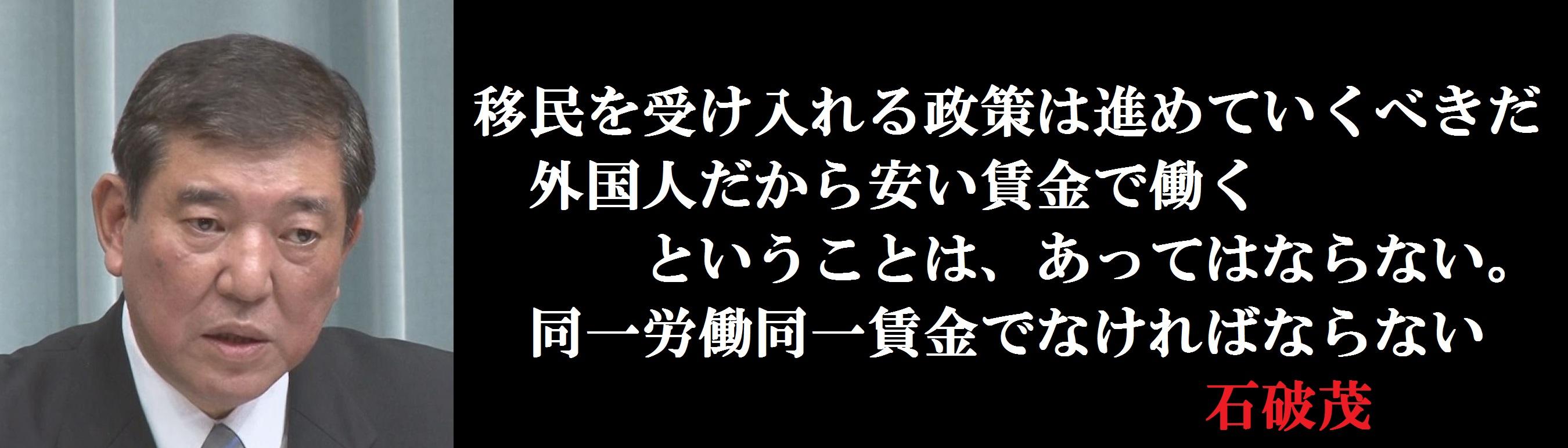 f:id:JAPbuster:20160911133406j:plain