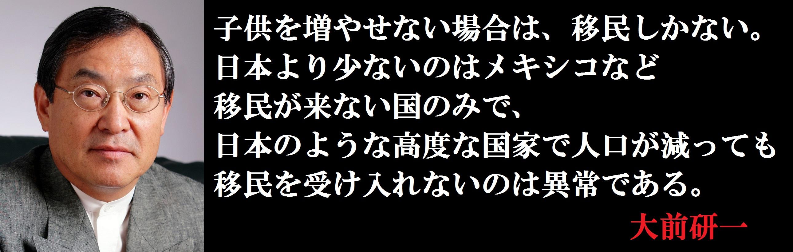f:id:JAPbuster:20160911133407j:plain