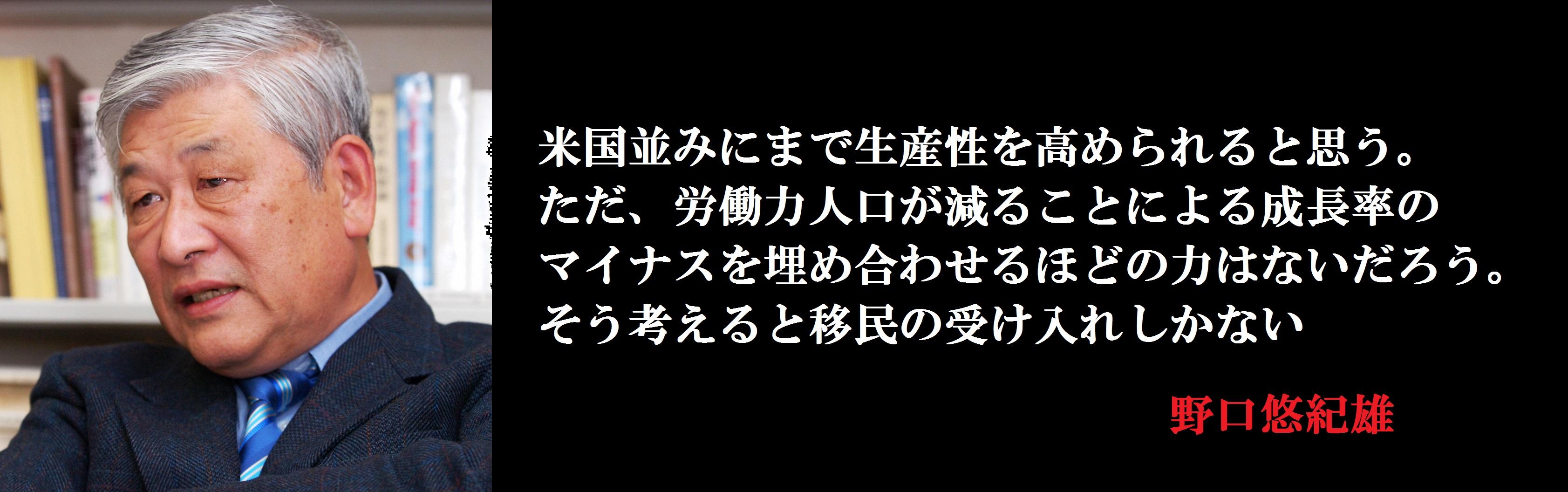 f:id:JAPbuster:20160911133408j:plain