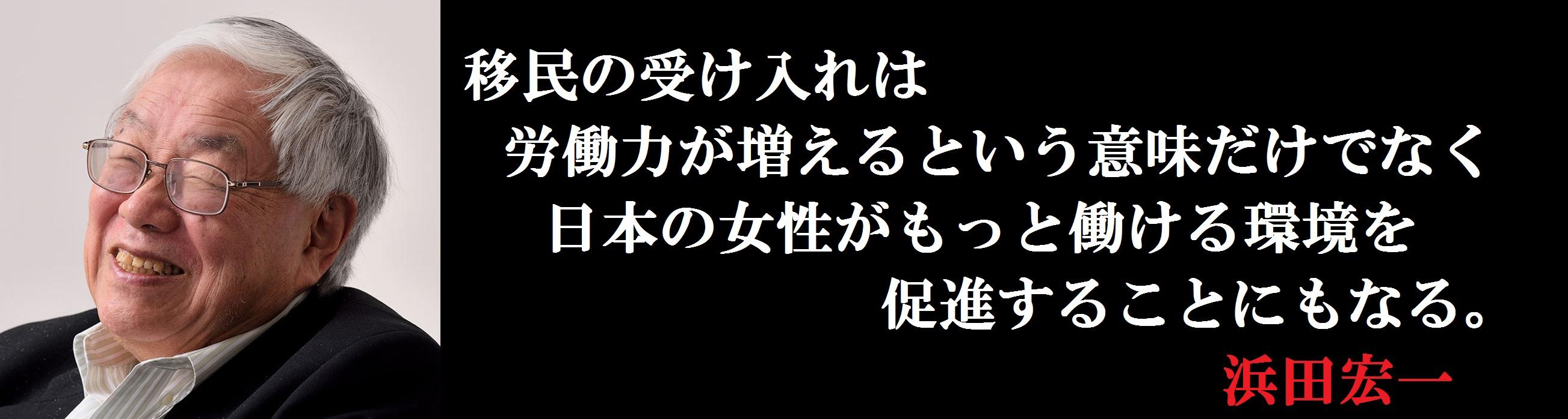 f:id:JAPbuster:20160911133409j:plain
