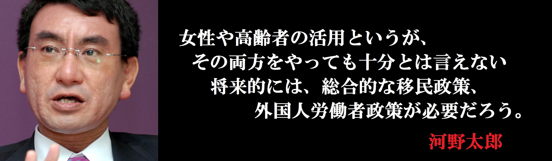 f:id:JAPbuster:20160911133410j:plain