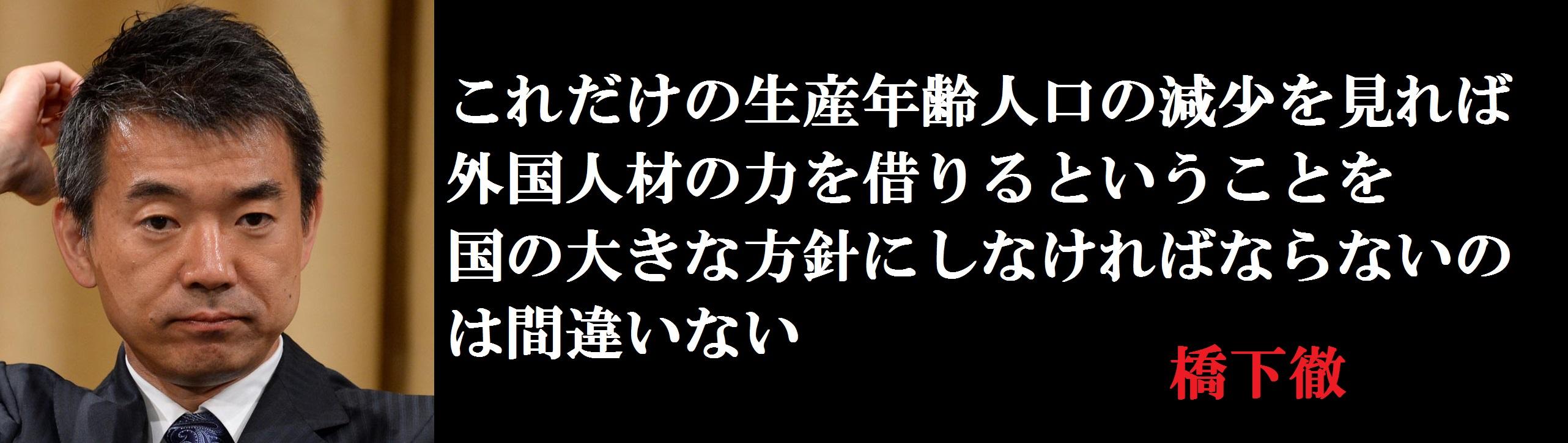 f:id:JAPbuster:20160911133411j:plain
