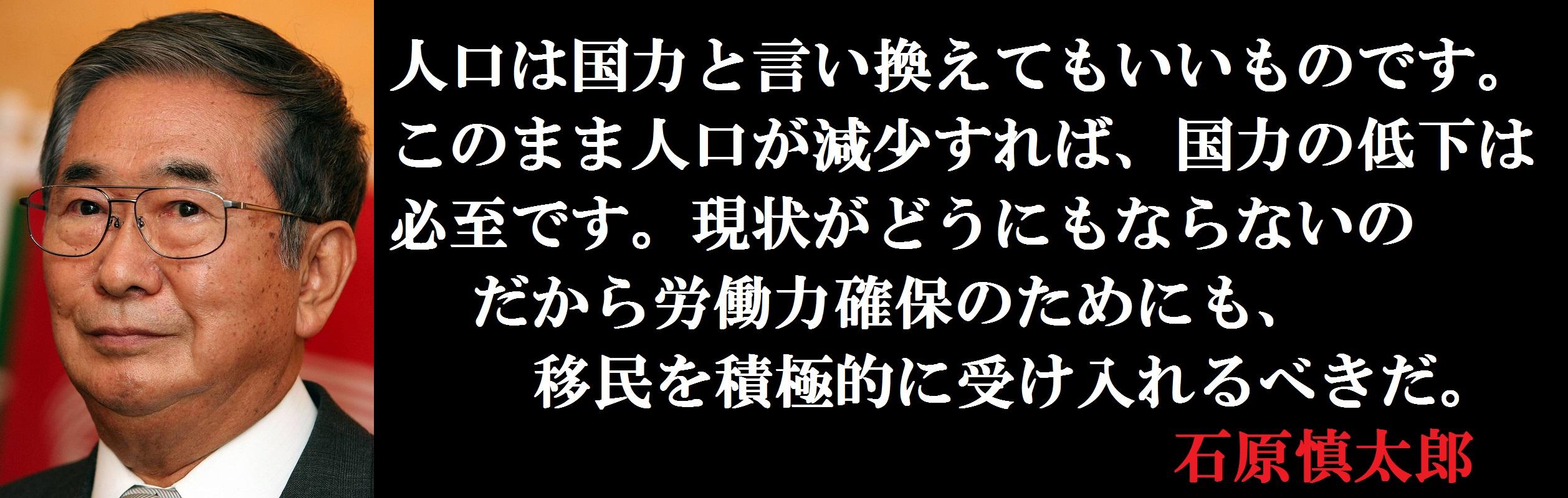 f:id:JAPbuster:20160911133412j:plain