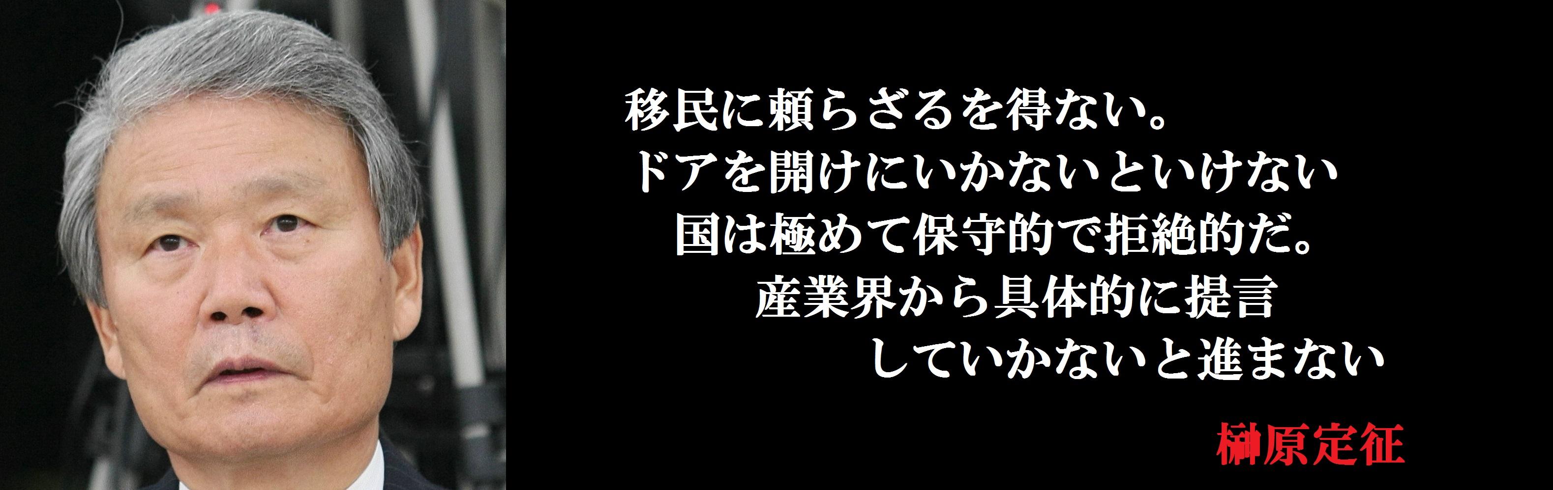 f:id:JAPbuster:20160911140234j:plain