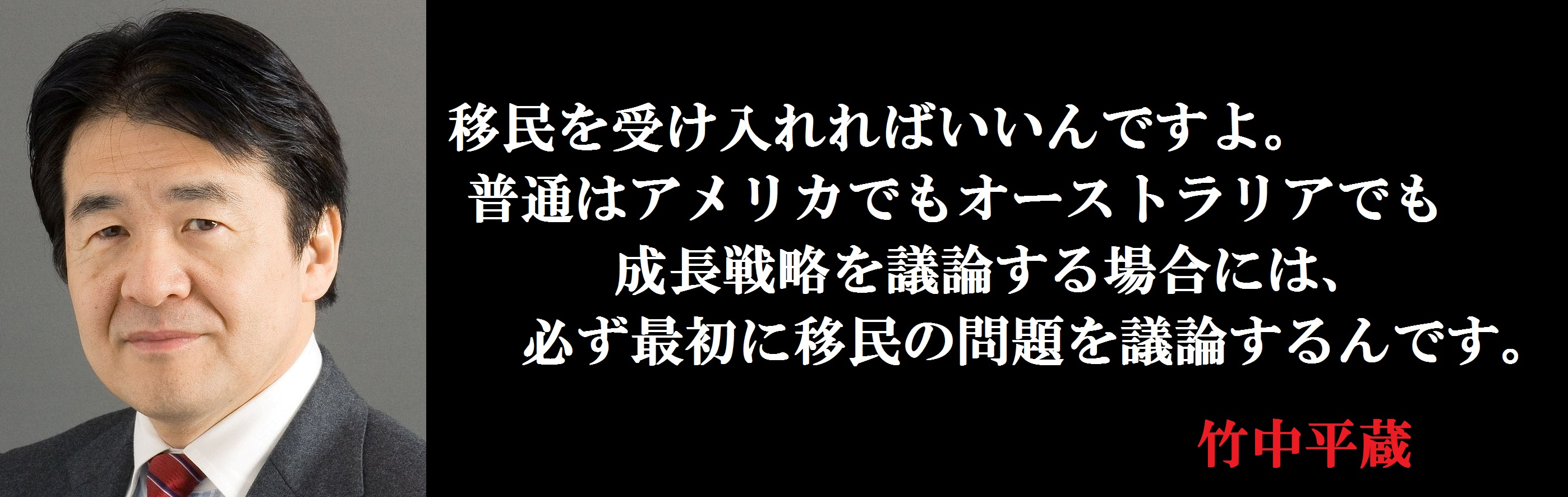 f:id:JAPbuster:20160911141111j:plain