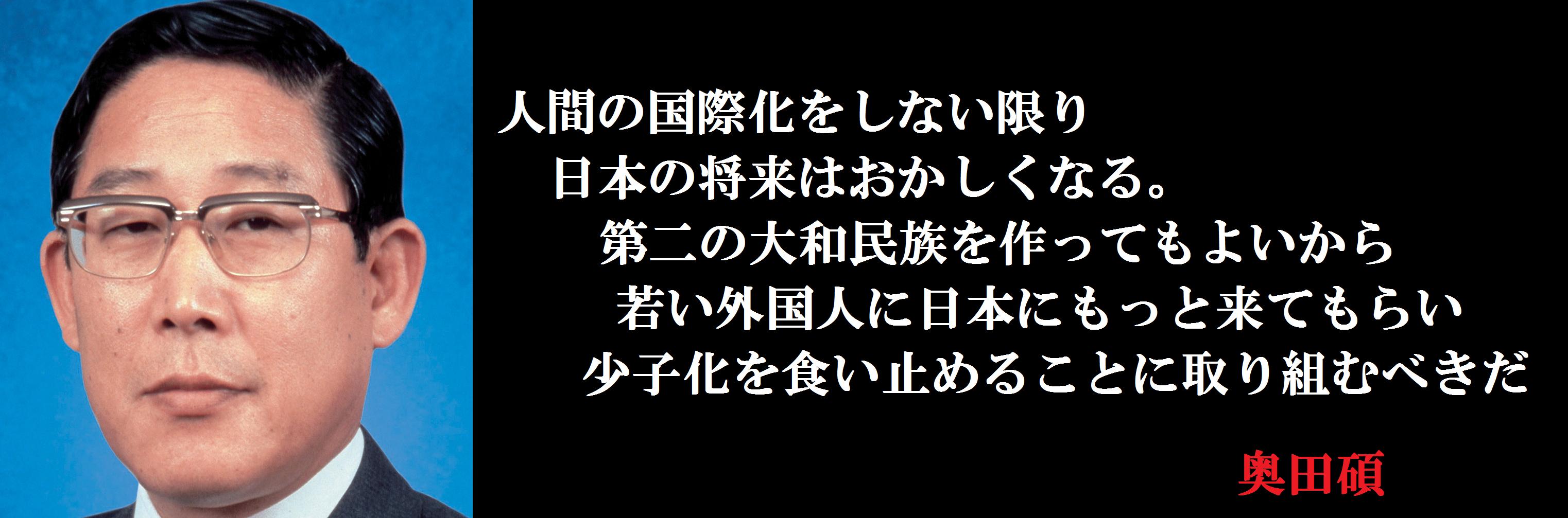 f:id:JAPbuster:20160911142224p:plain