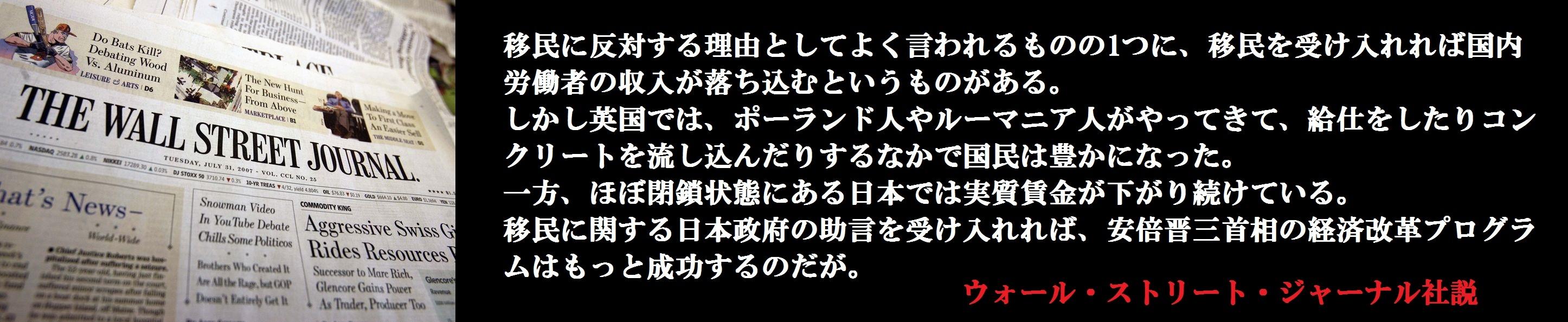 f:id:JAPbuster:20160916220824j:plain
