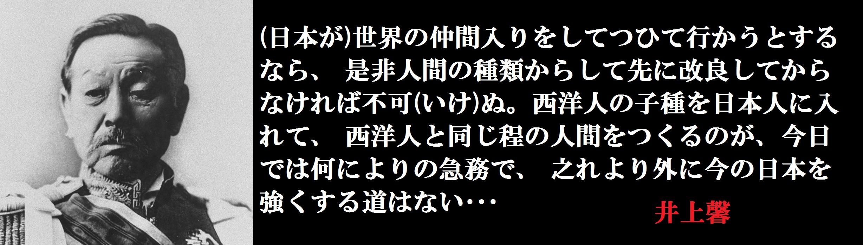 f:id:JAPbuster:20160917155955j:plain