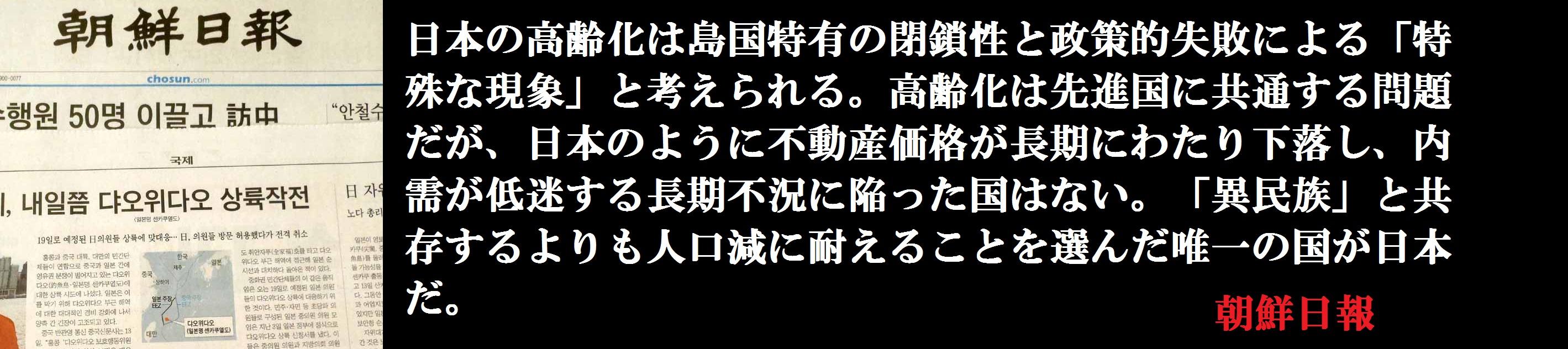 f:id:JAPbuster:20160921125509j:plain