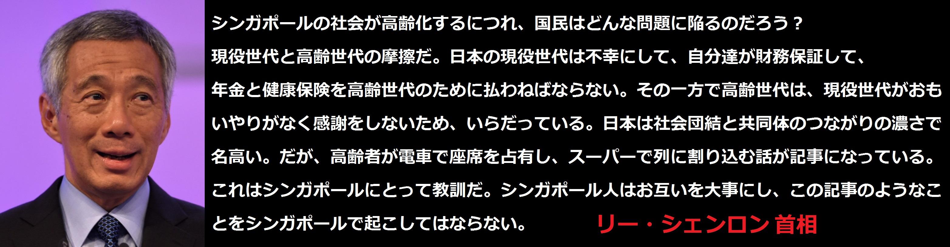 f:id:JAPbuster:20161006040342j:plain