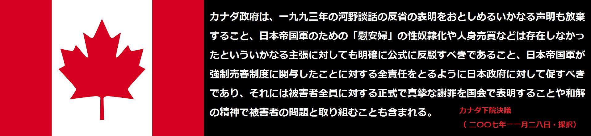 f:id:JAPbuster:20170107173229p:plain