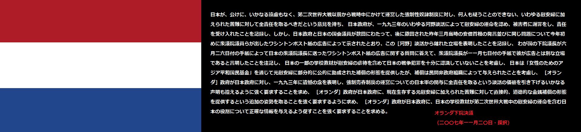 f:id:JAPbuster:20170107173600p:plain