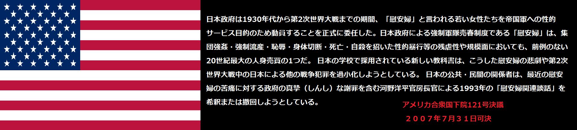 f:id:JAPbuster:20170107174046p:plain