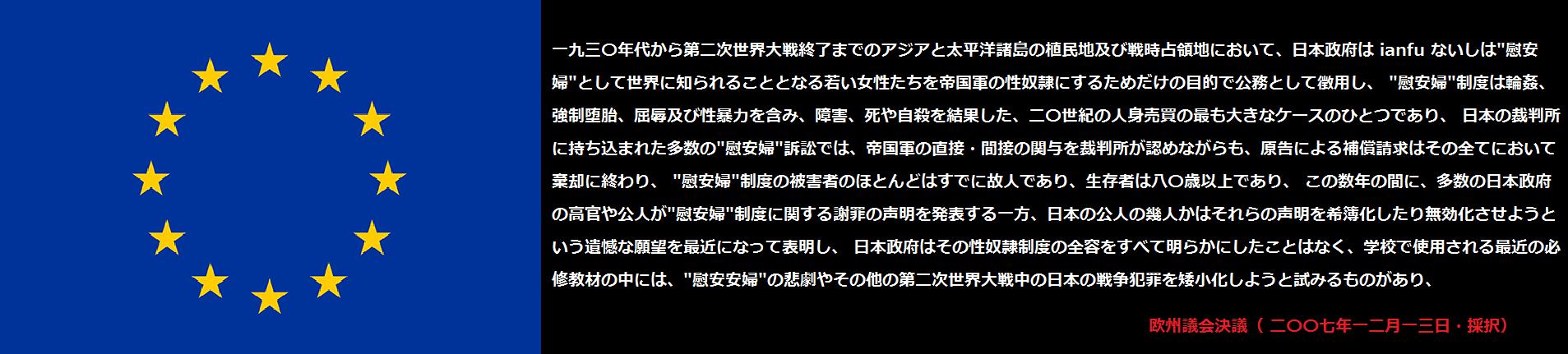 f:id:JAPbuster:20170107174900p:plain