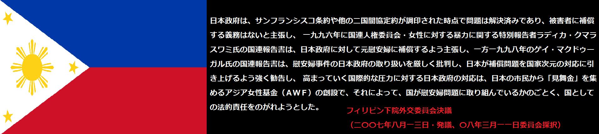 f:id:JAPbuster:20170107175446p:plain